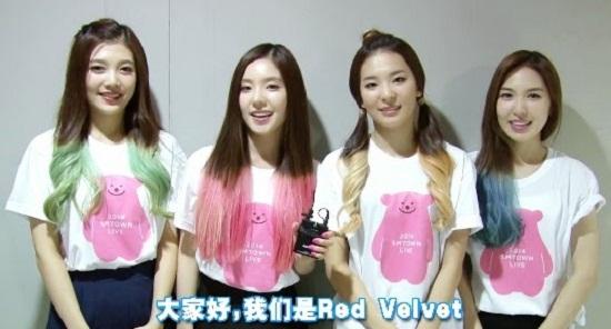 Red Velvet 2014