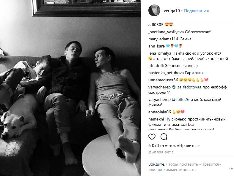 Оксана Фандера ее семья