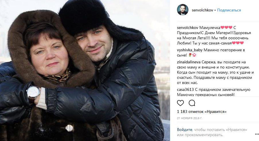 Сергей Волчков с мамой
