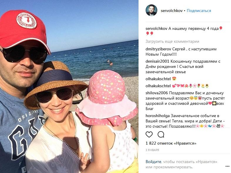 Сергей Волчков с семьей женой и дочкой фото