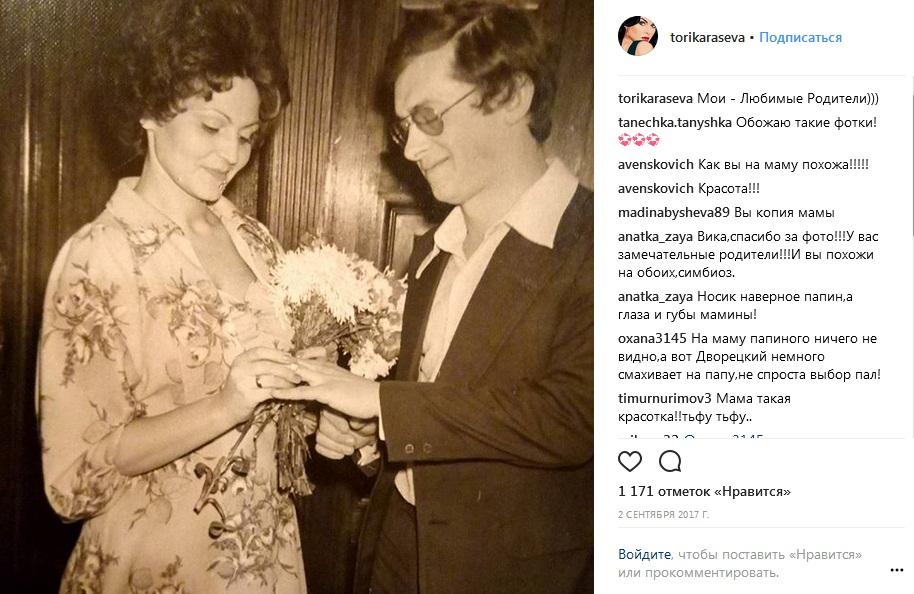 Родители Виктории Карасевой. Фото Инстаграм torikaraseva.