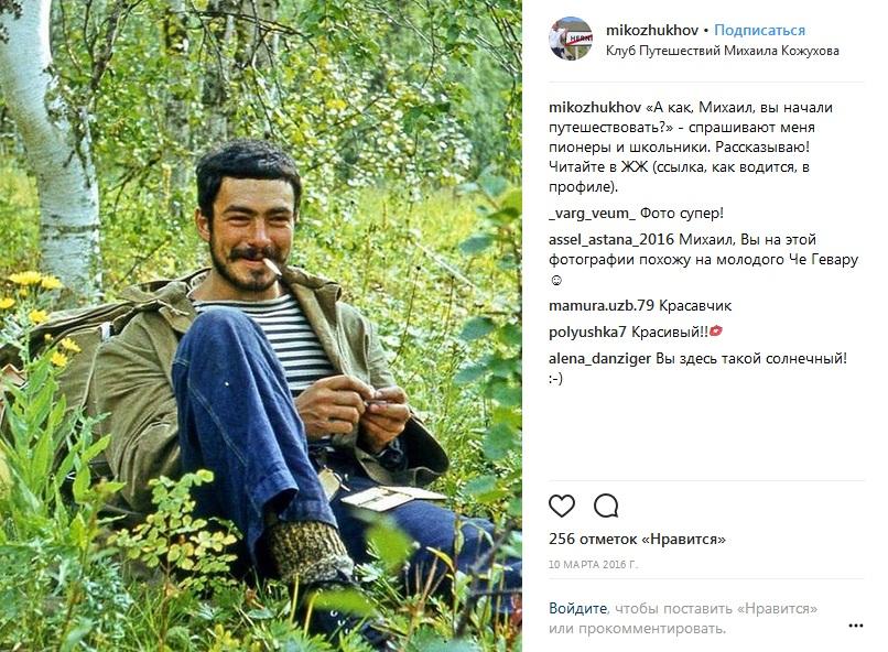 Михаил Кожухов в молодости фото