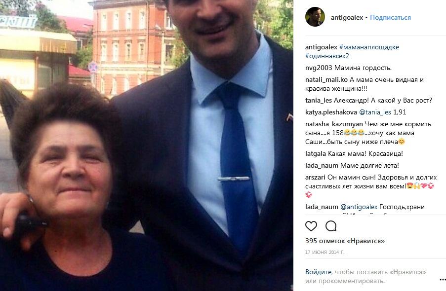 Александр Дьяченко с мамой фото