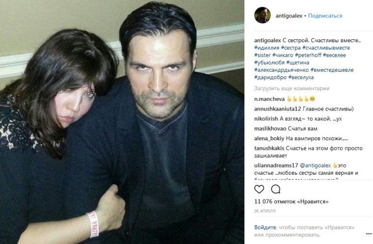 сети появились александр дьяченко актер личная жизнь фото жены маленький карапуз