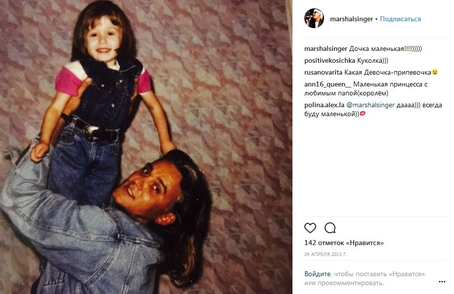 Александр Маршал с дочерью