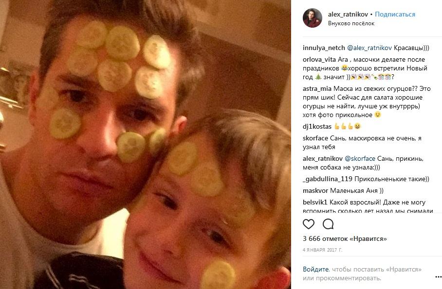 Анна Тараторкина ее муж и сын фото