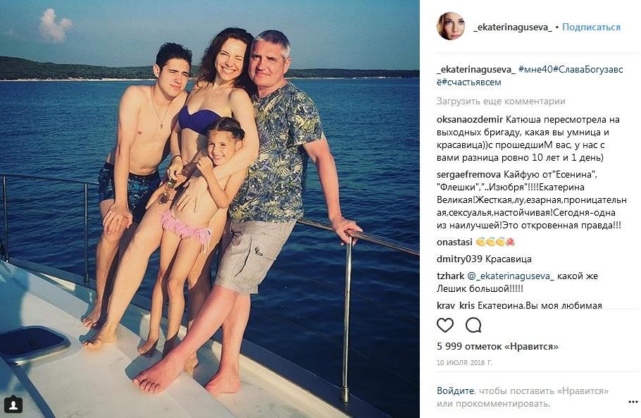 Екатерина Гусева с семьей фото