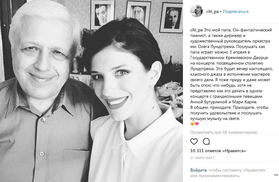 Анна Чиповская с отцом фото