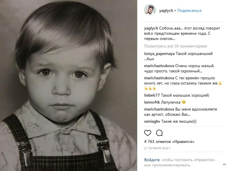 Владимир Яглыч в детстве фото