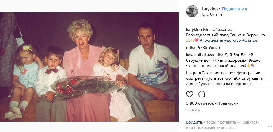 Екатерина Кузнецова в детстве с семьей фото