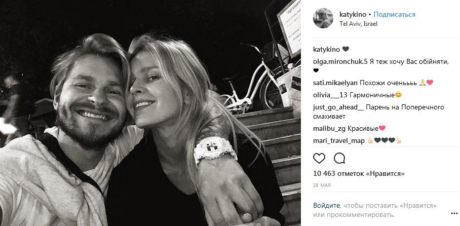 Екатерина Кузнецова с Максимом Аплиным фото