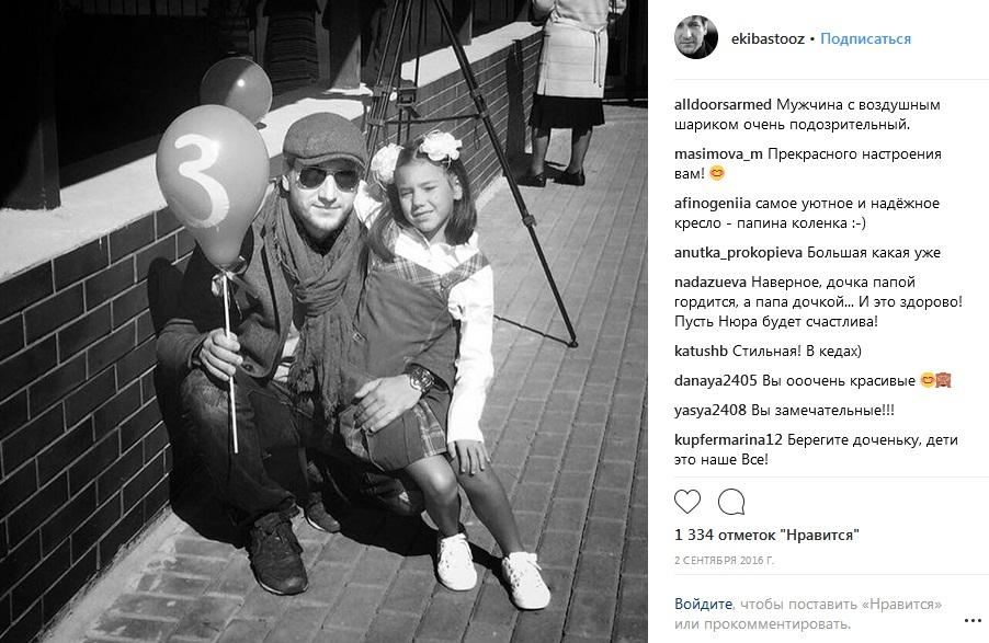 Александр Устюгов с дочерью фото