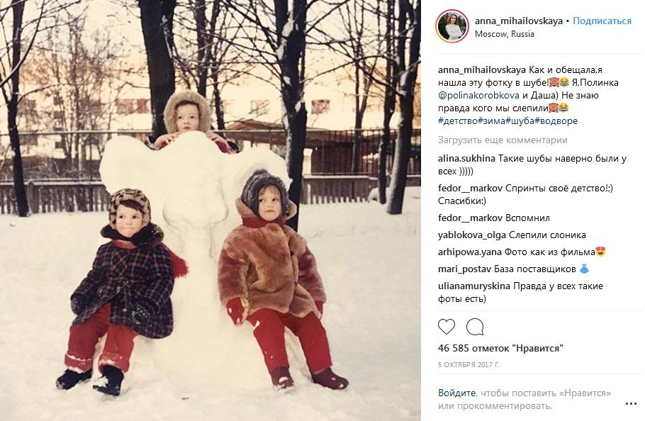 Анна Михайловская в детстве фото