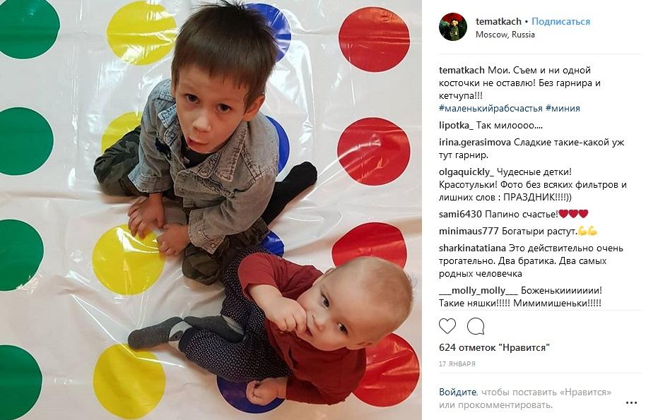 Артем Ткаченко дети