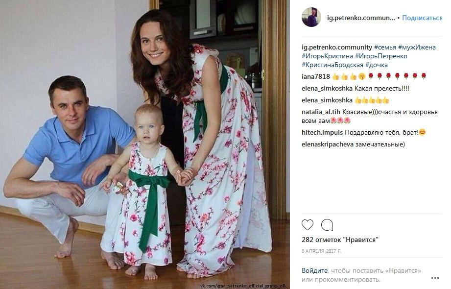 Игорь Петренко с женой и дочерью фото