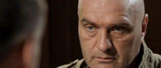 Александр Балуев: биография, личная жизнь