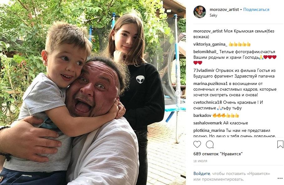 Александр Морозов с семьей фото