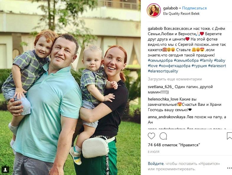 Галина Боб с семьей мужем и детьми фото