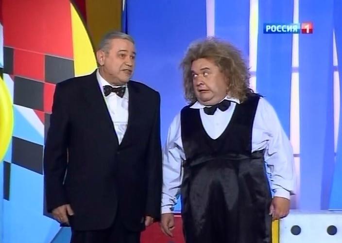 Евгений Петросян и Александр Морозов