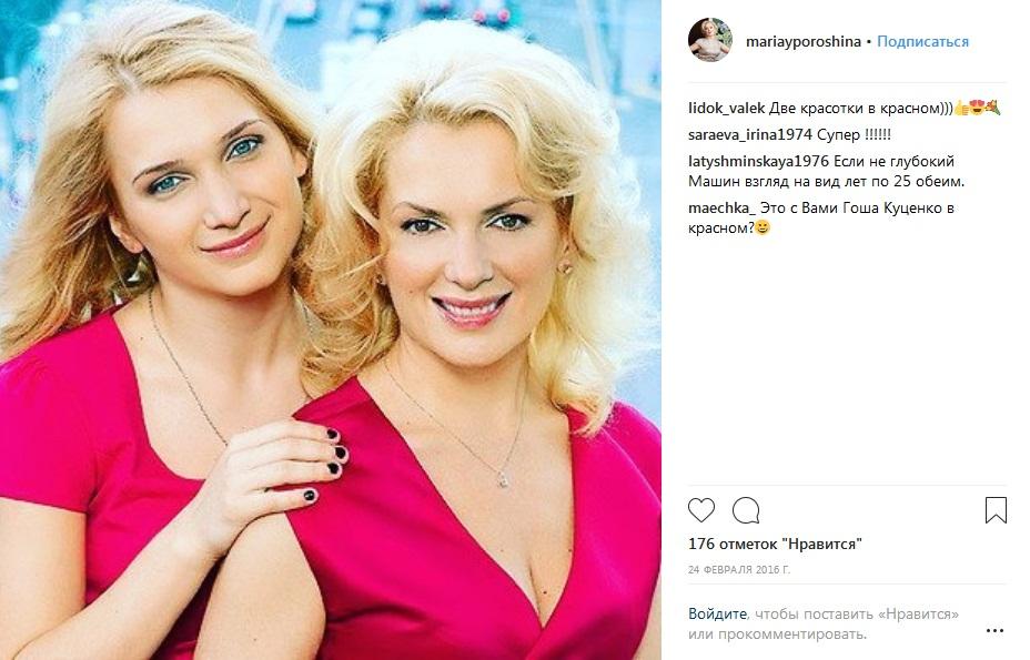 Мария Порошина со старшей дочерью фото