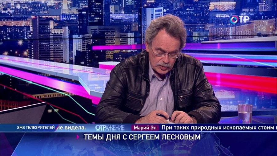 Сергей Лесков: биография, личная жизнь, фото