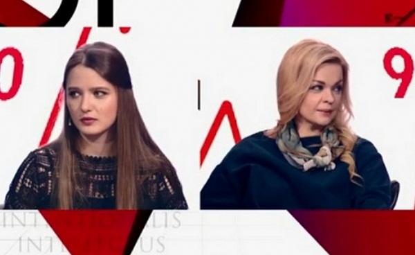 Наталья Шевель и Наталья Вяль На самом деле