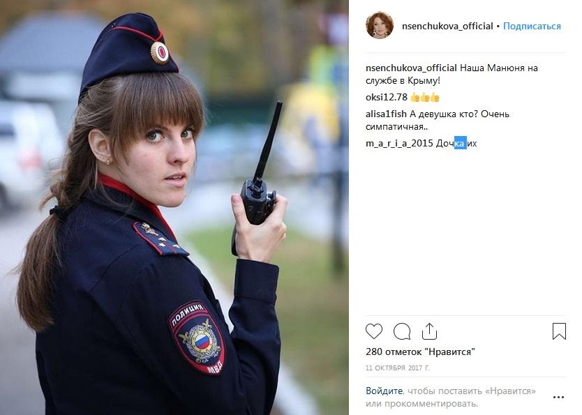 Виктор Рыбин дочь