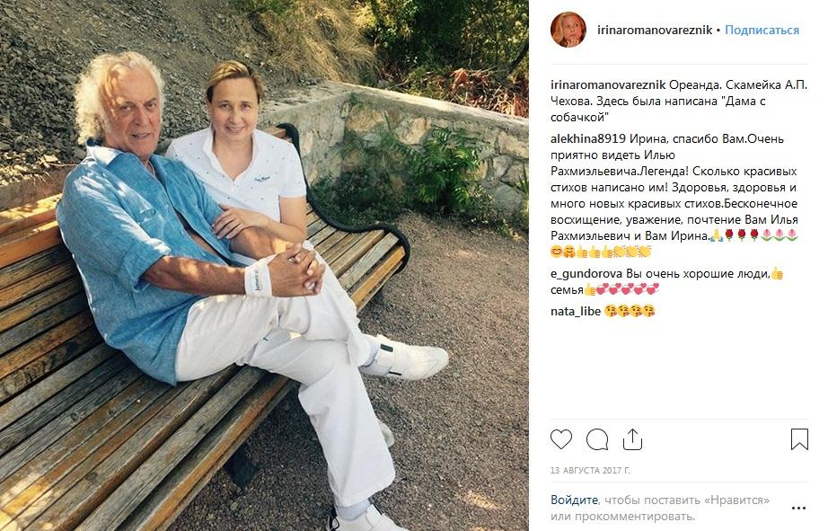 Илья Резник с женой