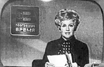диктор Анна Шатилова