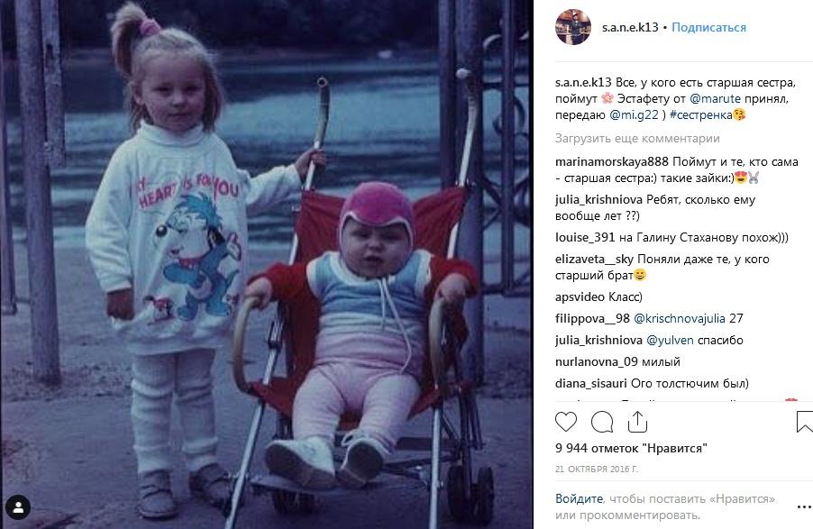 Александр Головин в детстве с сестрой