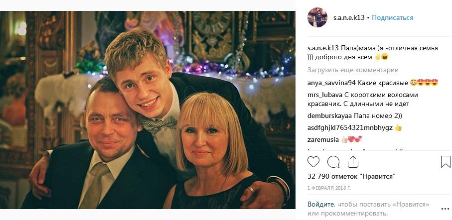 Александр Головин с родителями