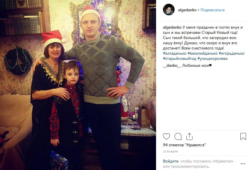 Алла Данько с сыном и внуком