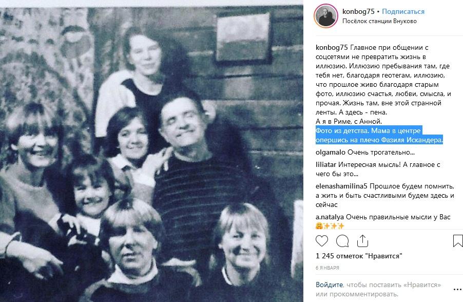 Константин Богомолов в детстве с мамой
