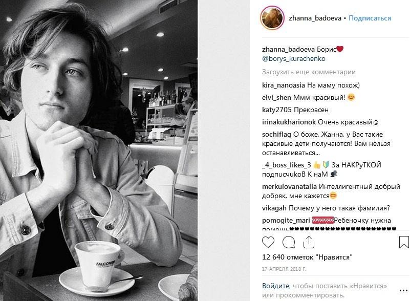 Жанна Бадоева ее сын фото