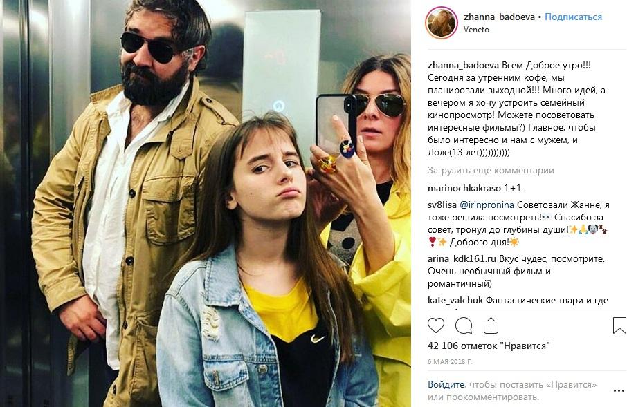Жанна Бадоева с мужем и дочерью фото