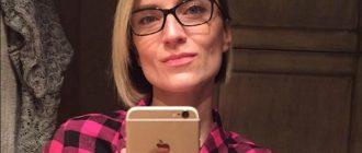 Ксения Бик: биография, личная жизнь, фото