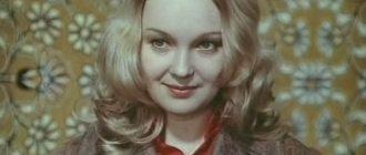 Наталья Гвоздикова: биография, личная жизнь, муж, дети